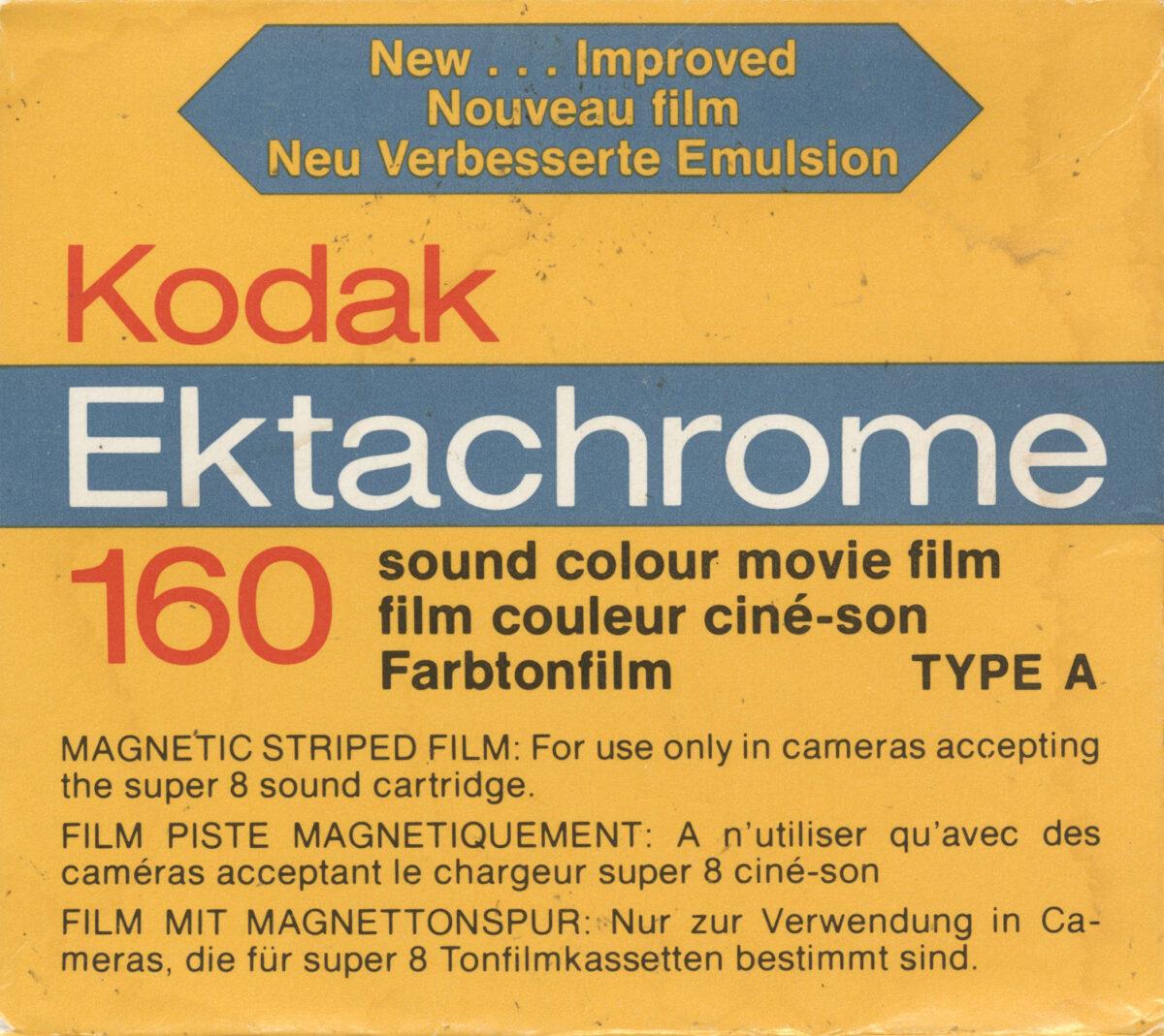 Kodak-Ektachrome-160-sound