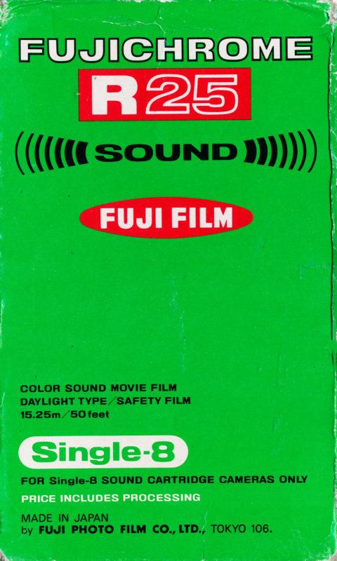 Fuji R25 sound