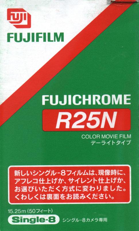 Fuji R25N