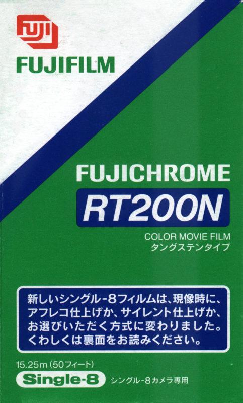 Fuji RT200N